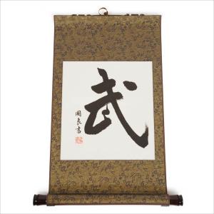 "Calligraphie en Chinois ancien ""MU"""