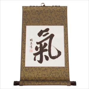 "Calligraphie en Chinois ancien ""KI""."